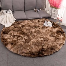 New 160CM Nordic ins Round Variegated Tie-dye Gradient Carpet Living Room Coffee Table Mat Long Hair Washable Bedroom Baby Play(China)