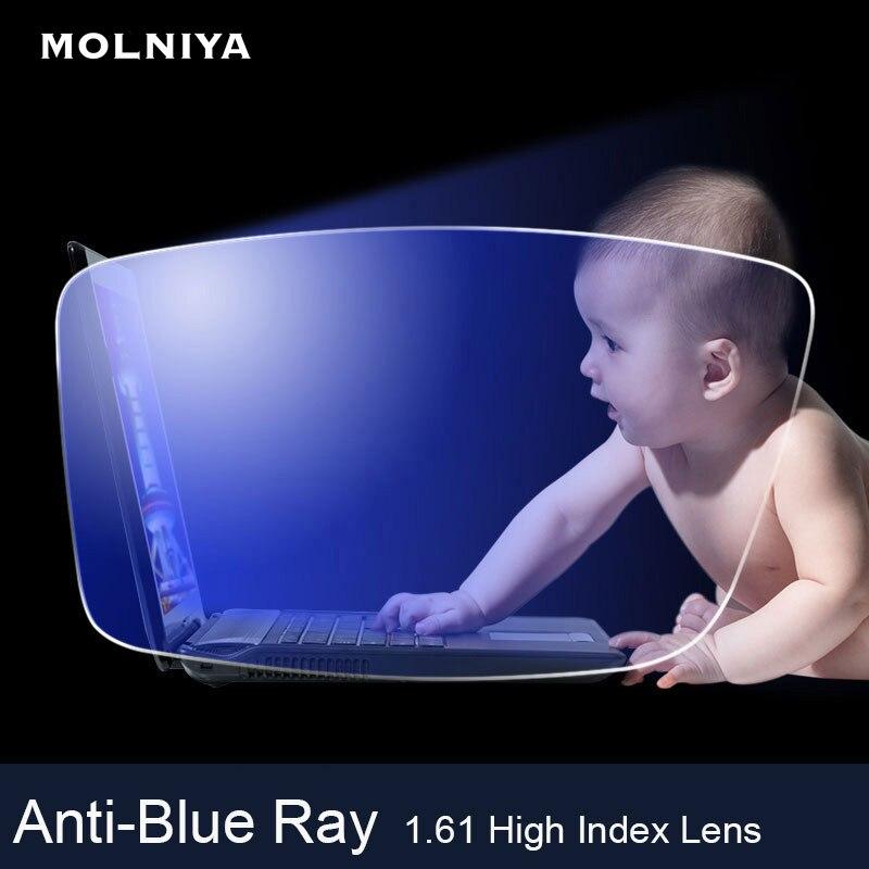 Lentille Anti-Blue Ray 1.67 haute myopie ultra-mince Prescription lentille optique lunettes lentille pour la Protection des yeux lecture lunettes