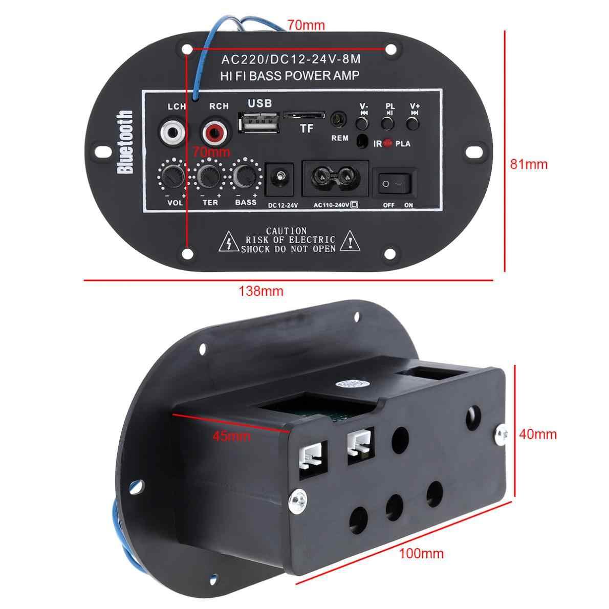 8 Polegada 25 w bulit-in hi-fi bluetooth amplificador de potência de áudio do carro fm player de rádio suporte/sd/usb/dvd/mp3 entrada para carro/motocicleta