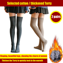 qualityWomen Socks Stockings Warm Thigh High Over the Knee Socks Long Cotton Stockings medias Sexy Stockings Warm stockings стоимость