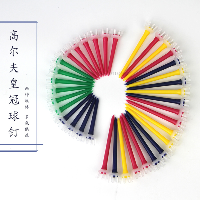 New Golf Tee Crown Ball Studs Golf Tee Golf Needle Plastic Tee Multi-color For Selection