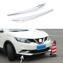 цена на Front Corner Fog Light Bumper Guard Trim Protector Anti-friction Bumper Strip For Nissan Qashqai J11 2016 2017 2018 2019