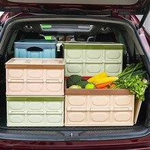 Car trunk storage box folding car transparent plastic finishing large supplies