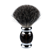New Shaving Brush Men Pure Badger Hair Horn Imitation Natural Resin Handle Cream Lather Brushes Shave Tool