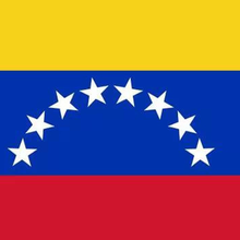 Venezuela-Set 500-20000-100000-Bolivares P-New-Notes Real Original 7pcs UNC Genuine