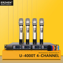цена на Hot Selling Wireless Mic Professional Wireless Microphone System R-FU8000 High Quality Wireless Microphone