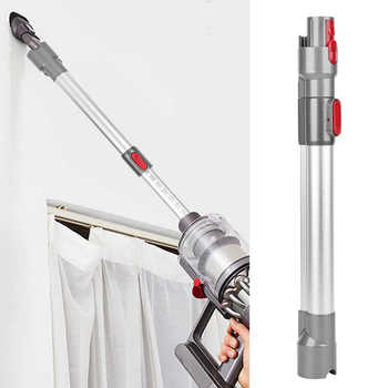 Telescopic Extension Rod Straight Tube Replacement Fit for Dyson V7 V8 V10 V11 Vacuum Cleaner Accessories high quality adaptation for panasonic for philips vacuum cleaner accessories straight pipe telescopic straight extension tube