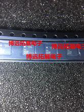 Новые и оригинальные RFPA5208TR13 RFPA5208 PA5208 2,4-2,5 ГГц
