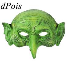 3D Realistic Scary Mask Horror Old Woman Witch Half Face Cover Masquerade Masks Halloween Costume Cosplay Accessory Party Props(China)