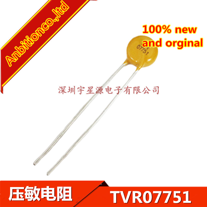 10pcs 100% New Original Surge Protection Varistor TVR07751KSY TVR07751
