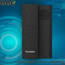 Tradutor de línguas de voz inteligente portátil em dois sentidos em tempo real 68 tradução multilíngue para aprender a viajar reunião de negócios