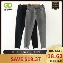 Goplus韓国スタイルの女性のジーンズ大サイズハイウエストグレー黒ジーンズスキニージーンズの女性の鉛筆パンツグランデタイユファムc9561