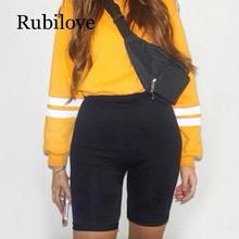 Rubilove Summer Vintage White Solid Skinny Cotton Black Biker Shorts Women Sexy High Waist