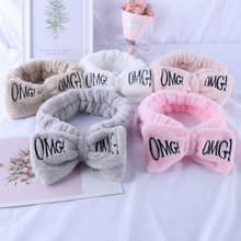 Fashion Headband OMG Coral Fleece Soft Bow Headbands for Women Cute Washing Hair Bands Headwear Accessories