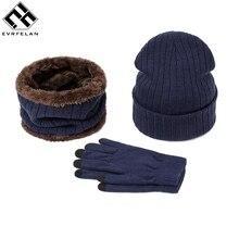 Evrfelan 3 шт. зимний комплект Женская мужская шапка шарф и перчатки набор теплая утолщенная зимняя шапка шарф перчатки унисекс аксессуары подарок