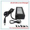 Выход 25 2 V 2A DC зарядное устройство 24 V 2A li-ion зарядное устройство AC 100-240V вход используется для 24 V 6 серии литиевая батарея упаковка Бесплатная ...