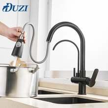 Смеситель для кухни вытяжной черный смеситель холодной и горячей