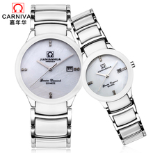 Relojes Fashion Couple Gift CARNIVAL Japan Quartz Movement Couple