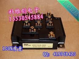 Original quality assurance 6DI150A-060/6DI150C-060IGBT module--KWCDZ