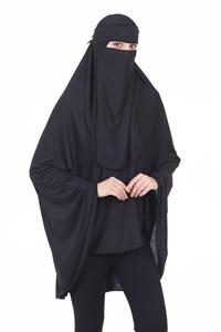 Image 4 - 2PCS Muslim Women Niqab Long Khimar Hijab Veil Scarf Amira Abaya Islamic Colthes Overhead Arab Prayer Garment +Veil Burqa Abaya