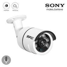 4pcs UN Sacco di Sei Led Array 8mp 4K,5mp,4mp,2mp Allaperto IP66 Audio Impermeabile di Sorveglianza di Sicurezza CCTV AHD Camera