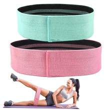 Skdk 1 Pc Hip Band Katoen Yoga Weerstand Band Brede Fitness Oefening Benen Band Loop Voor Cirkel Squats Training Anti anti Rolling(China)
