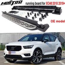 新到着ランニングボード nerf の bar サイドステップのためのボルボ XC40 2018 2019 +。オリジナルスタイル増粘 & 広げるアルミ合金ペダル。