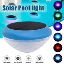 Rgb светодиодный светильник для бассейна с питанием от солнечной