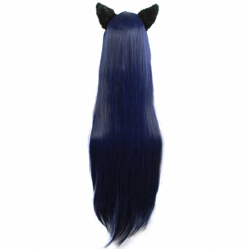 ゲーム LOL Ahri 100 センチメートルロングダークブルーかつら九尾狐女性耐熱毛衣装かつら + 耳