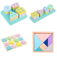 ASWJ Montessori Wooden 3D Toys Childhood Learning Kids Baby Macaron Wooden Blocks Educational Toy For Children Christmas Gift