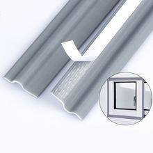 Самоклеящееся уплотнение для раздвижного окна пеноматериал ПУ