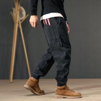 Hip Hop Streetwear Harem Jeans Pants Men Loose Joggers Denim Casual Sweatpants Korea Ankle length Trousers 5