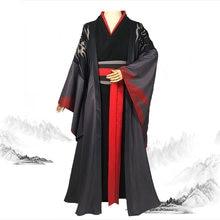 Косплей костюм koumoto's weiyoung аниме мастер демона голубой