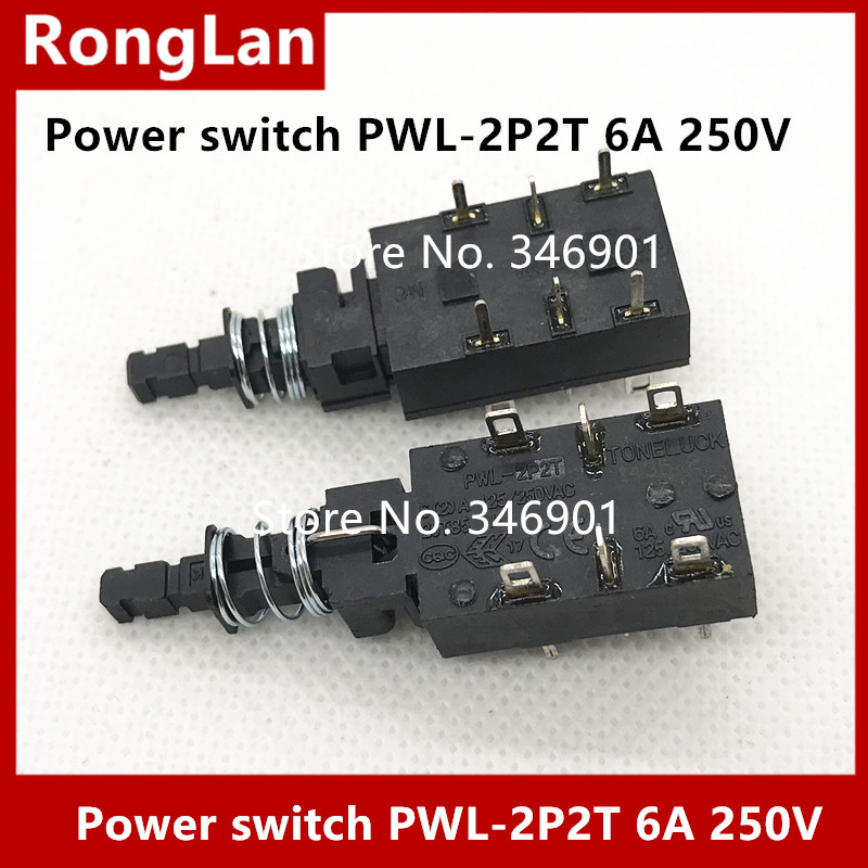 [SA]Power switch PWL-2P2T <font><b>6A</b></font> <font><b>250V</b></font> Joint venture Taiwan power switch direct key on button off high current piano key switch-10PCS image
