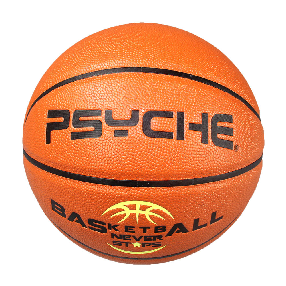 Basketball Size 7 Genuine Product Psyche Wear-Resistant Pu Children Basketball School Sports Supplies