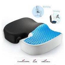 Гелевая Ортопедическая подушка с эффектом памяти U Coccyx, массажное сиденье для путешествий, автомобильное офисное кресло для защиты здорового сидения, анти геморрой