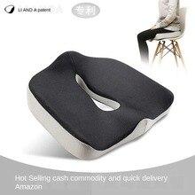 Comfortable new gel sponge cushion Hemorrhoids cushion Slow rebound memory foam cushion Car cushion Office chair cushion