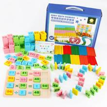 200 PCS/Set Children Wooden Toy Dominoes Building Blocks Educational Puzzle Toy цена