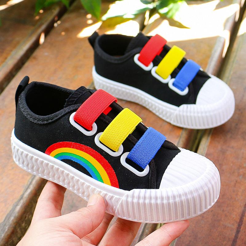 Rainbow Shoes Kids Slip On Sneakers