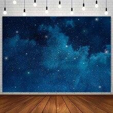 아기 샤워 배경 밤 하늘 반짝임 작은 별 아이 생일 사진 배경 사진 스튜디오 Photozone Photophone 장식