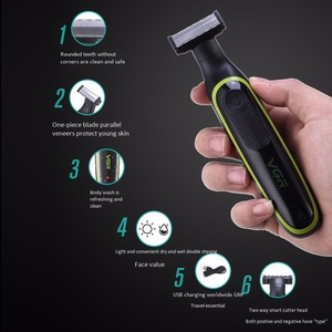 Image 5 -  Vgr V 017 Electric Shaver Usb Charging Razor Small T Knife Male and Female Shaving Hair Trimmer