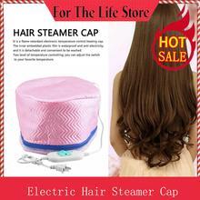 Электрический термальный уход для волос, пароварка для красоты, спа Питательный Уход за волосами шапочка, водонепроницаемый и антиэлектрический контроль нагрева US