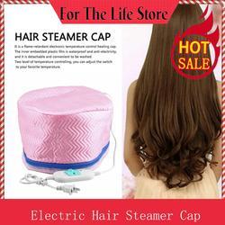 Tratamiento térmico y eléctrico del cabello belleza spa de vapor nutritiva tapa de cuidado del cabello impermeable y Control Anti-electricidad calefacción US
