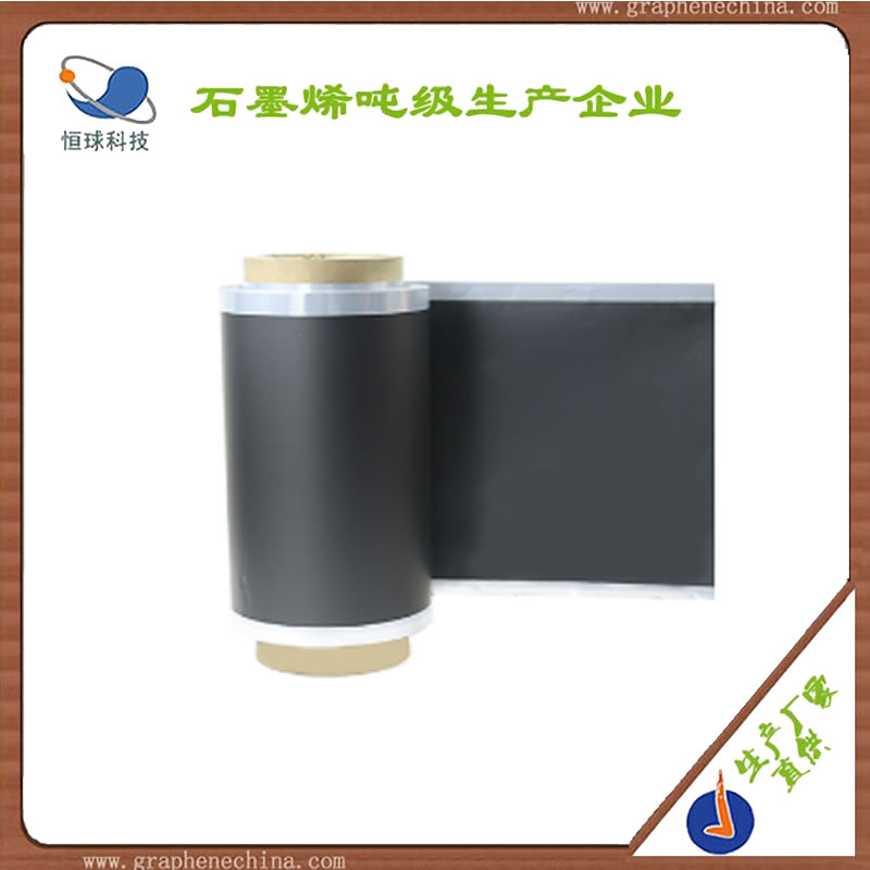 Tsinghua Technology Nano-graphene Graphene Coated Aluminum Foil Graphene Lithium Battery Supercapacitor