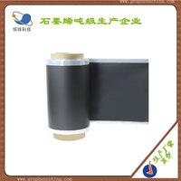 Tsinghua Technology Nano graphene Graphene Coated Aluminum Foil Graphene Lithium Battery Supercapacitor