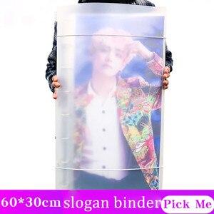 60х30см слоган Биндер ручной баннер вертикальное хранение kpop идол приветствие слоган альбом