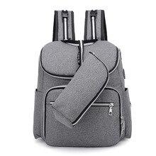 Стиль Amazon,, сумка для подгузников, многофункциональная сумка для мамы, сумка для мамы, женская сумка для подгузников
