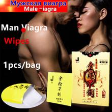 szybka erekcja męska