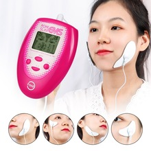Lifting-Electrode Face-Massager-Pads V-Face Muscle-Stimulator Micro-Current Cheek Fat