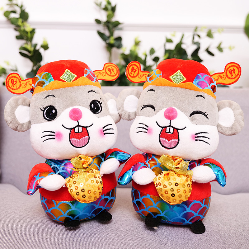 Cute New Year Mouse Plush Toy Stuffed Chinese Zodiac Rat Doft Doll God Of Wealth Couple Mouse With Lucky Bag New Year Gift
